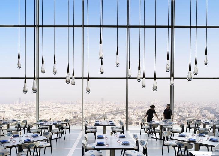 Restaurante Sintoho